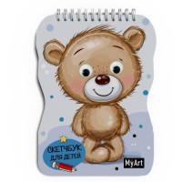 Проф-Пресс 13-854616 Скетчбук My Art. Медведь (вырубка, на спирали, с глазками), (Проф-Пресс, 2020), К, c.80