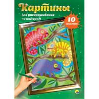 Проф-Пресс 13-874005 Картины для раскрашивания по номерам. Для детей (10 картин)