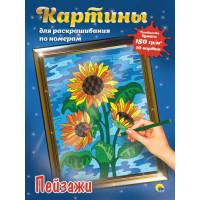 Проф-Пресс 13-878996 Картины для раскрашивания по номерам. Пейзажи (10 картин)