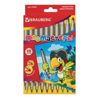 Brauberg 150682 Фломастеры BRAUBERG, 10 цветов, двухсторонние, 2 пишущих узла 2 и 5 мм, вентилируемый колпачок, картонная упаковка, 150682