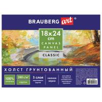 "Brauberg 190619 Холст на картоне BRAUBERG ART ""CLASSIC"", 18х24 см, грунтованный, 100% хлопок, мелкое зерно, 190619"