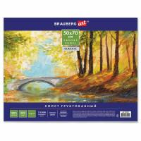 "Brauberg 191022 Холст на картоне BRAUBERG ART ""CLASSIC"", 50х70 см, грунтованный, 100% хлопок, мелкое зерно, 191022"