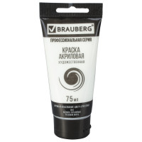 "Brauberg 191073 Краска акриловая художественная BRAUBERG ART ""CLASSIC"", туба 75 мл, белила титановые, 191073"
