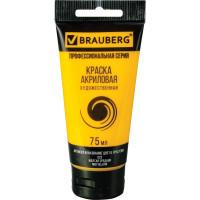"Brauberg 191076 Краска акриловая художественная BRAUBERG ART ""CLASSIC"", туба 75 мл, желтая средняя, 191076"