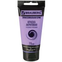 "Brauberg 191089 Краска акриловая художественная BRAUBERG ART ""CLASSIC"", туба 75 мл, фиолетовая светлая, 191089"