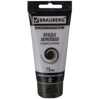 "Brauberg 191115 Краска акриловая художественная BRAUBERG ART ""CLASSIC"", туба 75 мл, серая, 191115"