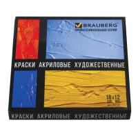 """Brauberg 191123 Краски акриловые художественные BRAUBERG ART """"CLASSIC"""", НАБОР 18 цветов по 12 мл, в тубах, 191123"""