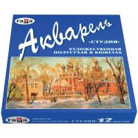 """Гамма 215002 Краски акварельные художественные ГАММА """"Студия"""", 12 цветов, кювета 2,5 мл, картонная коробка, 215002"""