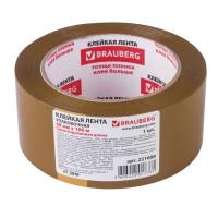 Brauberg 221688 Клейкая лента упаковочная, 48 мм х 100 м, КОРИЧНЕВАЯ, толщина 45 микрон, BRAUBERG, 221688