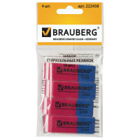 "Brauberg 222458 Набор ластиков BRAUBERG ""Assistant 80"", 4 шт., 41х14х8 мм, красно-синие, прямоугольные, скошенные края, 222458"