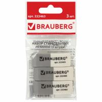 Brauberg 222463 Набор ластиков BRAUBERG 3 шт., 41х14х8 мм, серо-белые, прямоугольные, скошенные края, 222463
