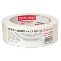 Brauberg 226427 Клейкая лента малярная креппированная 38 мм х 50 м (реальная длина!), профессиональная, BRAUBERG, 226427