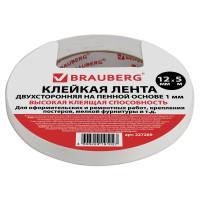 BRAUBERG 227269 Клейкая двухсторонняя лента 12 мм х 5 м, НА ВСПЕНЕННОЙ ОСНОВЕ, 1 мм, прочная, BRAUBERG, 227269