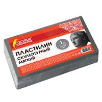 ОСТРОВ СОКРОВИЩ 227468 Пластилин скульптурный ОСТРОВ СОКРОВИЩ, серый, 1 кг, мягкий, 227468