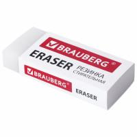 Brauberg 228074 Ластик большой BRAUBERG EXTRA, 60х24х11 мм, белый, прямоугольный, экологичный ПВХ, картонный держатель, 228074