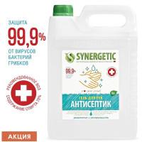 SYNERGETIC 300004 Антисептик-гель для рук спиртосодержащий (70%) 5л SYNERGETIC, 300004