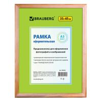 "Brauberg 390026 Рамка 30х40 см, дерево, багет 18 мм, BRAUBERG ""HIT"", канадская сосна, стекло, 390026"