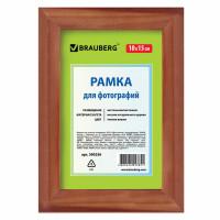 """Brauberg 390256 Рамка 10х15 см, дерево, багет 18 мм, BRAUBERG """"HIT"""", темная вишня, стекло, подставка, 390256"""