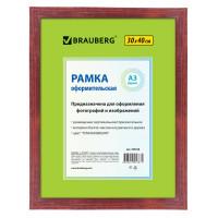 "Brauberg 390258 Рамка 30х40 см, дерево, багет 18 мм, BRAUBERG ""HIT"", темная вишня, стекло, 390258"