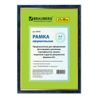 "Brauberg 390705 Рамка 21х30 см, пластик, багет 15 мм, BRAUBERG ""HIT"", синий мрамор с позолотой, стекло, 390705"