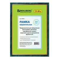 "Brauberg 390706 Рамка 21х30 см, пластик, багет 15 мм, BRAUBERG ""HIT"", зелёный мрамор с позолотой, стекло, 390706"