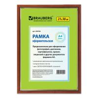 Brauberg 390708 Рамка 21х30 см, пластик, багет 15 мм, BRAUBERG