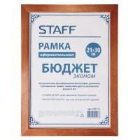 STAFF 390716 Рамка 21х30 см, дерево, багет 20 мм, STAFF, темно-коричневая, стекло, 390716