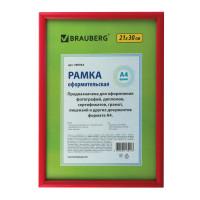 "Brauberg 390944 Рамка 21х30 см, пластик, багет 12 мм, BRAUBERG ""HIT2"", бордовая, стекло, 390944"