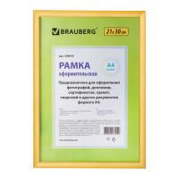 "Brauberg 390945 Рамка 21х30 см, пластик, багет 12 мм, BRAUBERG ""HIT2"", золото, стекло, 390945"