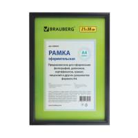"Brauberg 390947 Рамка 21х30 см, пластик, багет 12 мм, BRAUBERG ""HIT2"", черная, стекло, 390947"