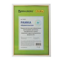 "Brauberg 390949 Рамка 21х30 см, пластик, багет 12 мм, BRAUBERG ""HIT2"", белая с золотом, стекло, 390949"