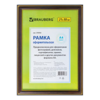 "Brauberg 390986 Рамка 21х30 см, пластик, багет 20 мм, BRAUBERG ""HIT3"", красное дерево с двойной позолотой, стекло, 390986"