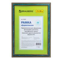 "Brauberg 390987 Рамка 21х30 см, пластик, багет 20 мм, BRAUBERG ""HIT3"", зеленый мрамор с двойной позолотой, стекло, 390987"
