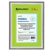 "Brauberg 390991 Рамка 21х30 см, пластик, багет 20 мм, BRAUBERG ""HIT3"", серебро, стекло, 390991"