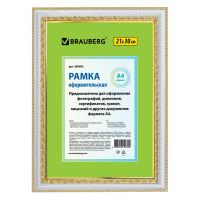"Brauberg 390992 Рамка 21х30 см, пластик, багет 30 мм, BRAUBERG ""HIT4"", белая с двойной позолотой, стекло, 390992"