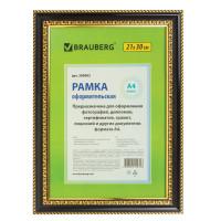 "Brauberg 390993 Рамка 21х30 см, пластик, багет 30 мм, BRAUBERG ""HIT4"", черная с двойной позолотой, стекло, 390993"