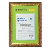 "Brauberg 390994 Рамка 21х30 см, пластик, багет 30 мм, BRAUBERG ""HIT4"", орех с двойной позолотой, стекло, 390994"