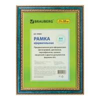 "Brauberg 390997 Рамка 21х30 см, пластик, багет 30 мм, BRAUBERG ""HIT4"", зеленый мрамор с двойной позолотой, стекло, 390997"