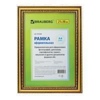 "Brauberg 391000 Рамка 21х30 см, пластик, багет 30 мм, BRAUBERG ""HIT4"", золото, стекло, 391000"