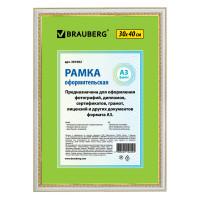 "Brauberg 391002 Рамка 30х40 см, пластик, багет 30 мм, BRAUBERG ""HIT4"", белая с двойной позолотой, стекло, 391002"