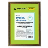 "Brauberg 391072 Рамка 21х30 см, пластик, багет 16 мм, BRAUBERG ""HIT5"", миндаль с двойной позолотой, стекло, 391072"