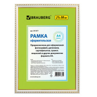 Brauberg 391077 Рамка 21х30 см, пластик, багет 16 мм, BRAUBERG HIT5, белая с двойной позолотой, стекло, 391077