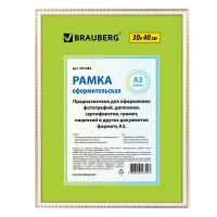 "Brauberg 391083 Рамка 30х40 см, пластик, багет 16 мм, BRAUBERG ""HIT5"", белая с двойной позолотой, стекло, 391083"