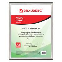 Brauberg 391131 Рамка 30*40 см, пластик, багет 16 мм, BRAUBERG HIT3, серебро, стекло, 391131