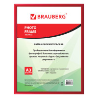 Brauberg 391134 Рамка 30х40 см, пластик, багет 12 мм, BRAUBERG HIT2, бордовая, стекло, 391134