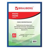 Brauberg 391137 Рамка 30х40 см, пластик, багет 12 мм, BRAUBERG HIT2, синяя, стекло, 391137