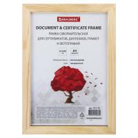 Brauberg 391139 Рамка 21х30 см, массив дерева, багет 21 мм, BRAUBERG WOOD, цвет натуральный, стекло, 391139