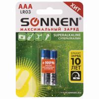 SONNEN 451095 Батарейки КОМПЛЕКТ 2 шт., SONNEN Super Alkaline, AAA (LR03, 24А), алкалиновые, мизинчиковые, блистер, 451095