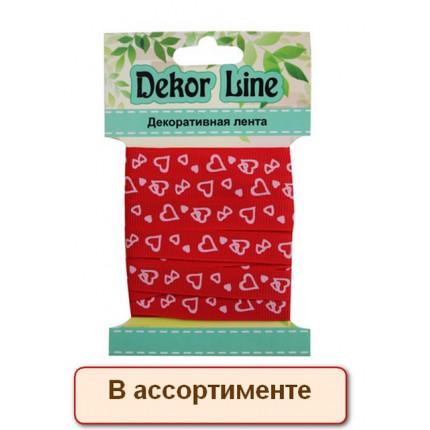 "Лента репсовая ""Сердечки"", 10мм*3м (арт. 477)"