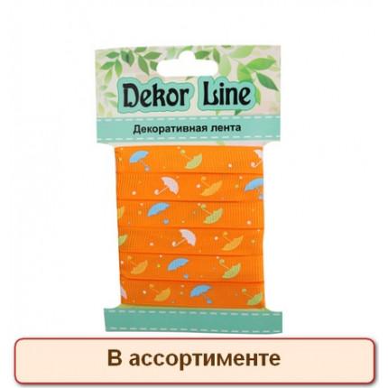 """Лента репсовая """"Зонтики"""", 15мм*3м (арт. 507)"""